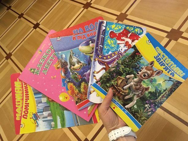 Книжки для малышей азбука стишки про зверей и транспорт новогодние