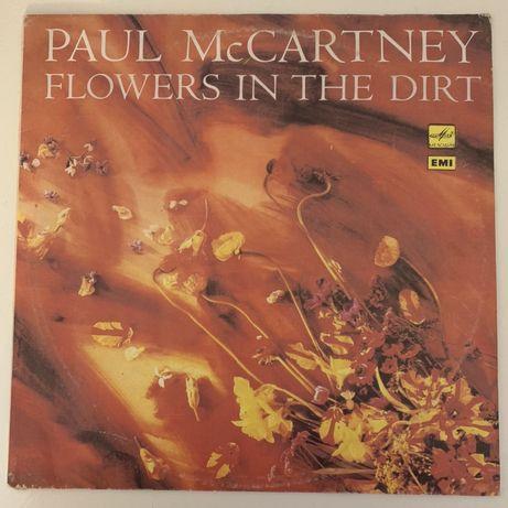 Winyl, płyta winylowa, Paul McCartney