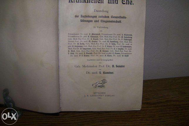 stara książka medyczna