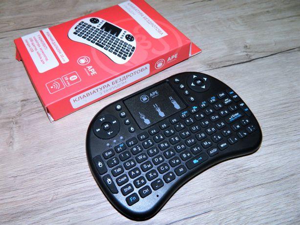 Мини-клавиатура беспроводная пульт для (Smart TV/Android) с тачпадом