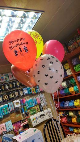 Hel do balonów BYTOM