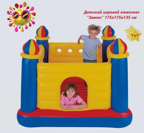 Детский батут надувной игровой комплекс Замок  175х135 см