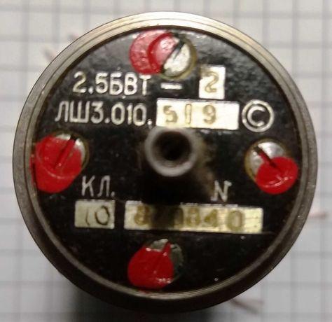 Вращающийся трансформатор 2,5БВТ-2