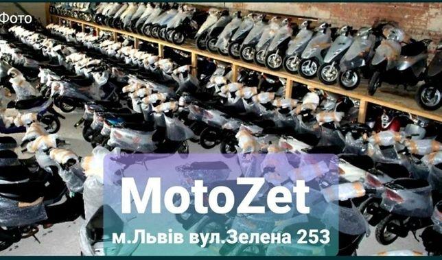 Мопед Honda Dio 34