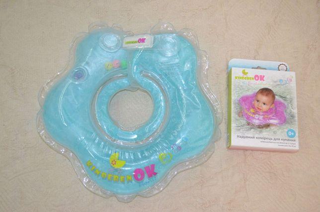 Детский надувной круг для плавания для грудничка Б/У