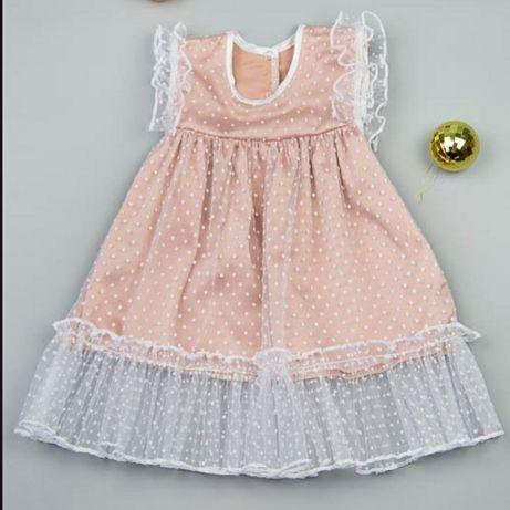 Безумно красивое платье на девочку 9-12 мес