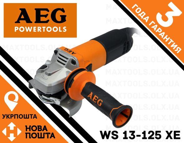 Болгарка AEG WS13-125 XE (12 10 Bosch Metabo Dewalt Makita EDnipro-M)