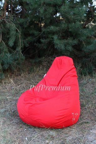 Большое кресло мешок груша. 120*80см От производителя
