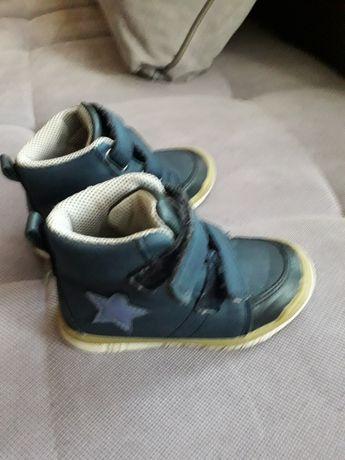 Buty jesienne  chłopięce 23