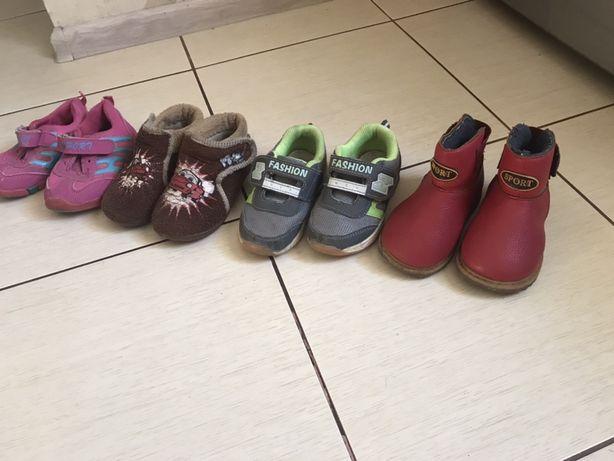 Обувь для мальчикаи для девочки