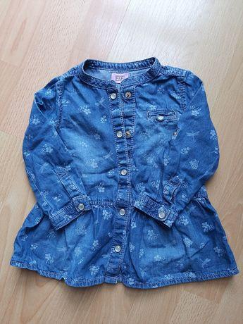 Tunika / sukienka jeansowa F&F