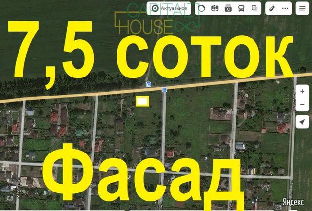 Петропавловское, Петровское, Фасад, 7,5 соток, (Гора-Борисполь)