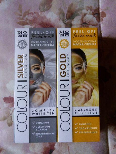 Золотая, серебряная маска пленка