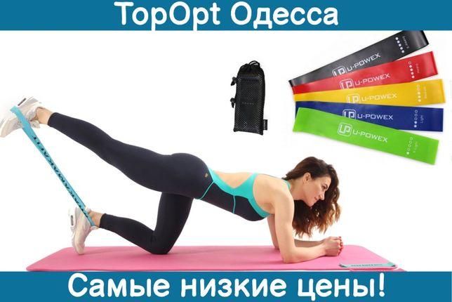 Фитнес Ленты, резинки для фитнеса, эспандер для йоги U-POWEX тренажер