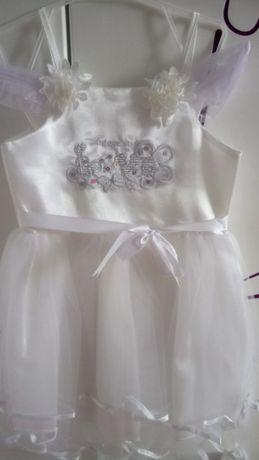 suknia wizytowa, na szczególne okazje, takie jak ślub, bal,104 -112