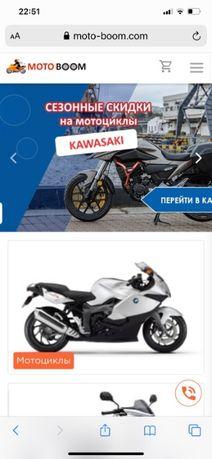 мотоцикл скутер мопед