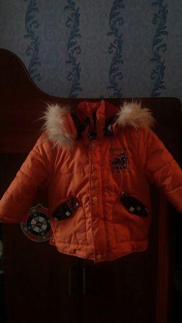 Куртка та комбінезон