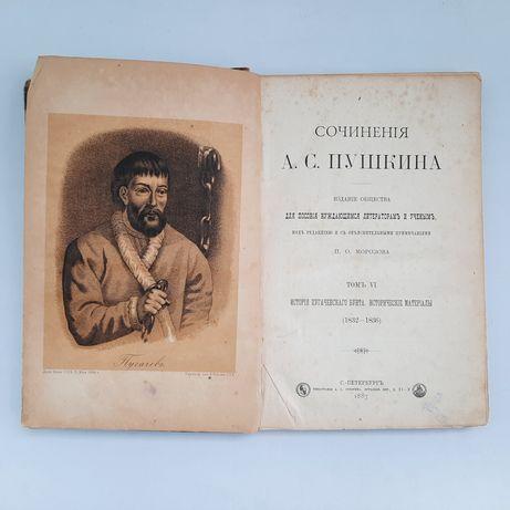 1887 г. История по архивным документам о восстании казаков.