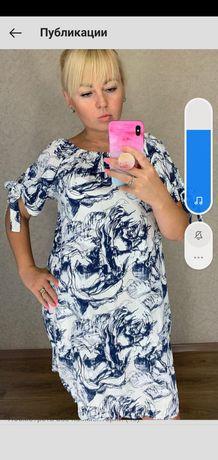 Платье (сарафан) новое размер 50/56