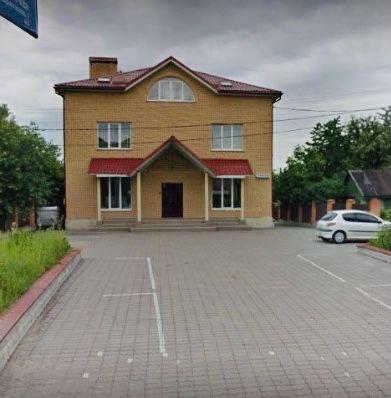 Аренда дома Киев Можно под офис