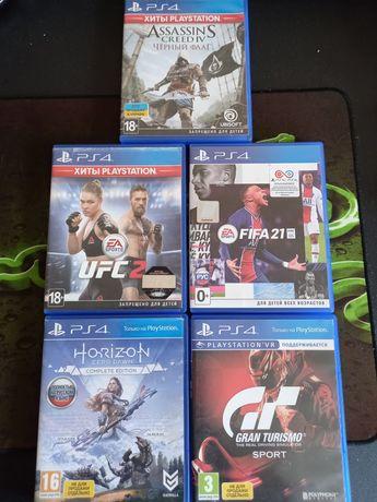 Ігри до  приставки PS4