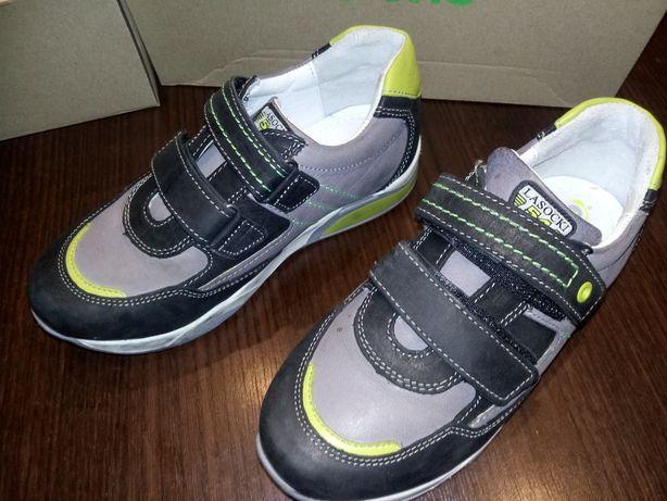 Buty 32 Lasocki  jak nowe