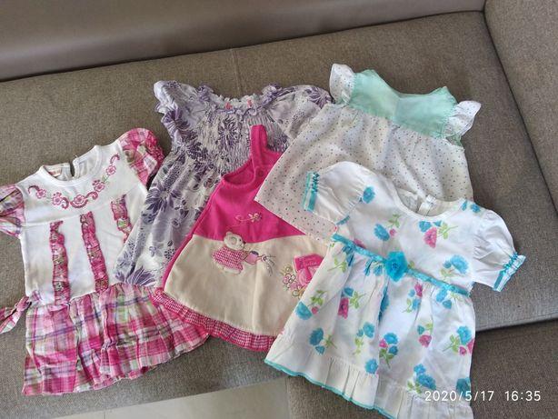 Sukieneczki 80-86