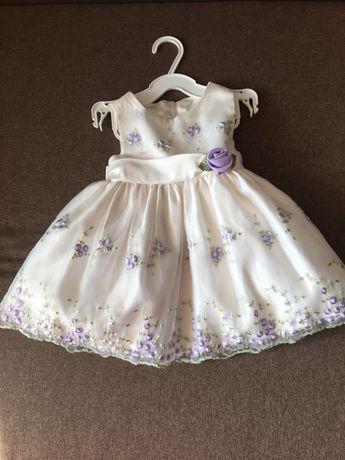 Плаття Cinderella на рік