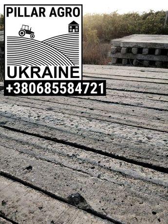 Виноградні бетонні армовані стовпчики б/у (столбики) до саду, огорожі