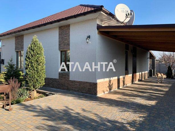 3-комнатный дом. Таирова институт