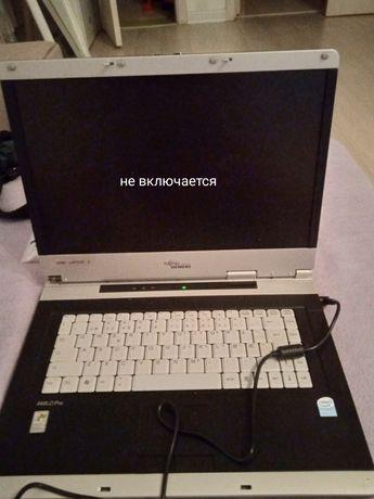 Продам 11 ноутбуков одним лотом