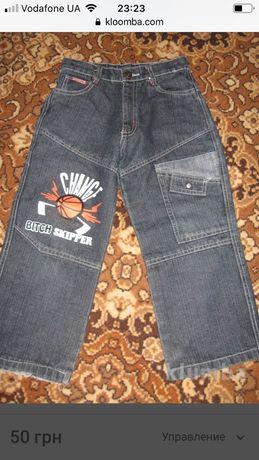 Демисезонные джинсы от 4 до 6 лет