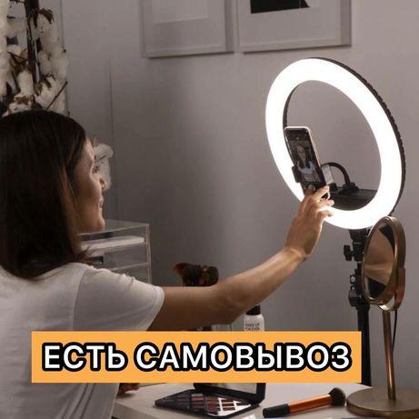Акционая цена ! Кольцевая лампа 26 см +штатив 200 см+держатель для тел