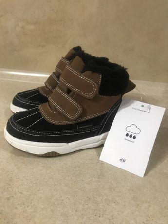 Дитячі ботинки для хлопчика