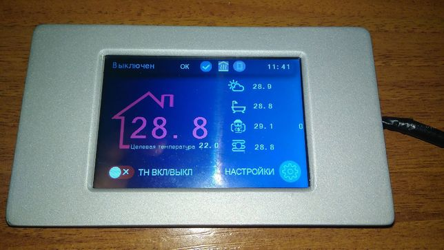 Контроллер теплового насоса