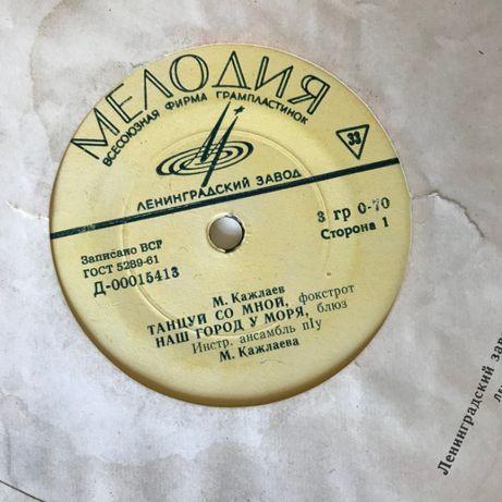 Пластинка винил Мурад Кажлаев - Танцуй со мной