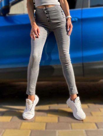Женские джинсы skinny fit с завышенной посадкой Cracpot