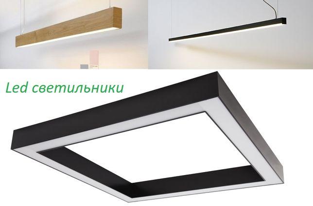 Светодиодный лед светильник led линейный квадрат прямоугольник Premium