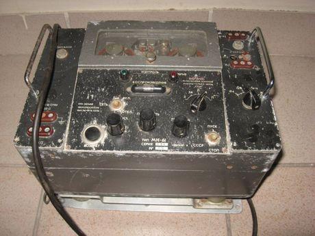 Наземный магнитофон МН-61