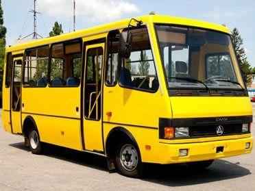 Автобус міський.