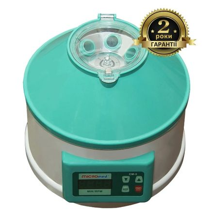 Центрифуга для плазмолифтинга СМ-3 Медаппаратура