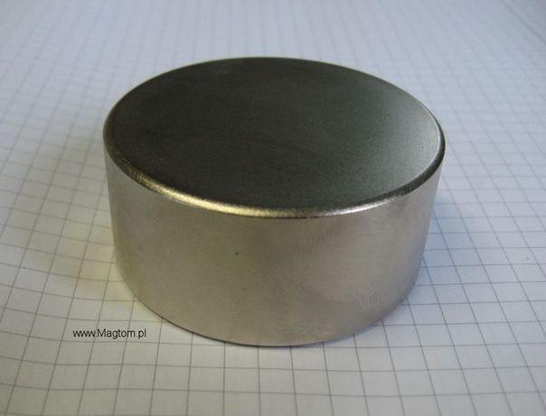 Silny magnes nedoymowy 80x30 N42 do uchwytów magnetycznych.