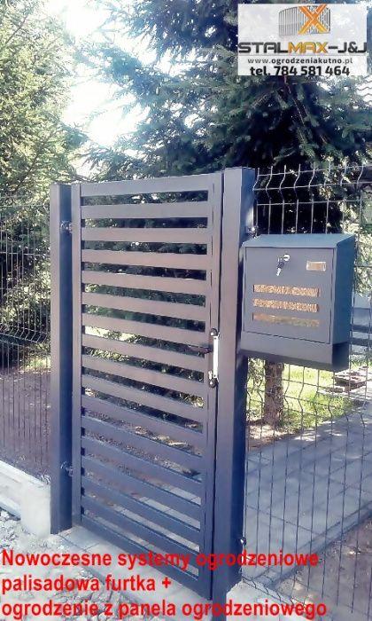 Furtki, BRAMY, palisadowe w połączeniu z panelami ogrodzeniowymi. Kutno - image 1