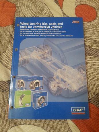 katalog SKF zestawów naprawczych łożysk, uszczelnień, narzędzi
