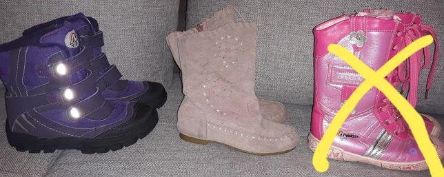 Buciki rozmiar 27 botki kozaczki zimowe jesienne Tanio 28 buty