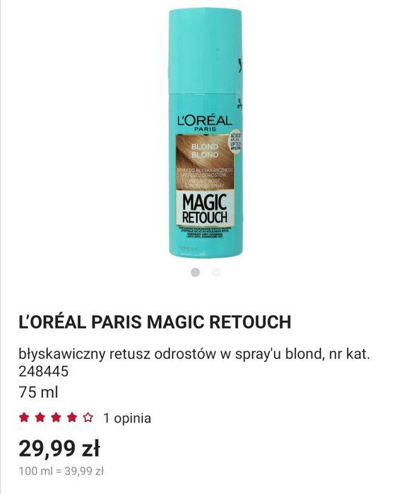 L' Oreal Magic Retouch Drezdenko - image 1