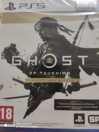 Игровой диск PS4 Sony Ghost of Tsushima Directors