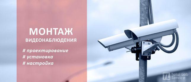 Видеонаблюдение Сигнализация Умный Дом установка ремонт в Калиновке
