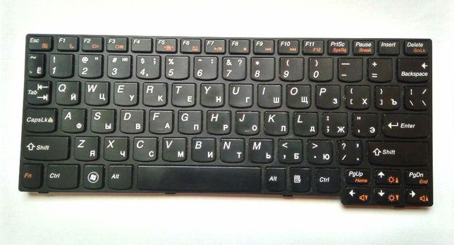 Клавиши для LENOVO S10-3 S100 S110 s200 u160 165 поштучно