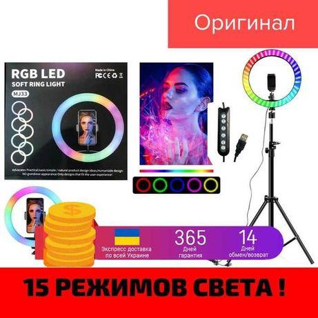 Набор блогера. Кольцевая лампа MJ33 +штатив 2.1 м.+деражатель телефона